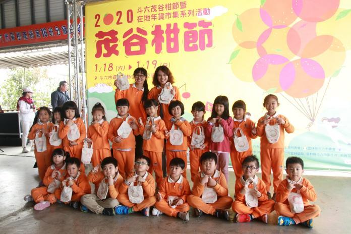 食農教育從小學 斗六學童參觀茂谷園