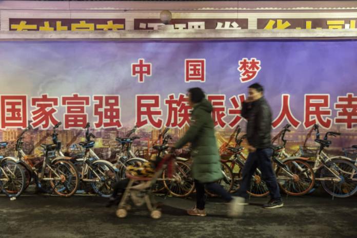 ▲2020 年是中國大陸的「脫貧攻堅決戰決勝之年」。(圖/翻攝Jpana Times)
