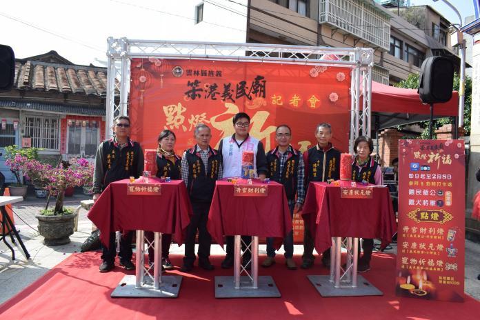 笨港義民廟建廟230年 首辦祈福點燈