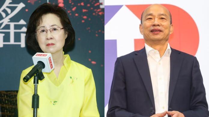 ▲作家瓊瑤再發表千字文力挺韓國瑜。(圖/臉書)