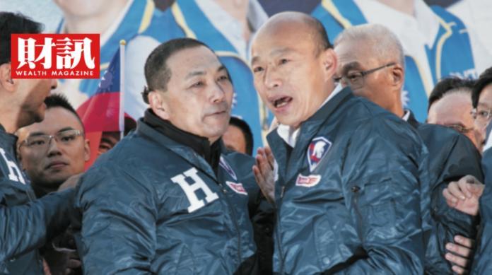 本土藍醞釀組<b>台灣國民黨</b> 卻被「甘乃迪」先卡位