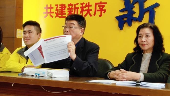 政府黑手?前新聞局長鍾琴點名行政院和唐鳳「放任網軍」