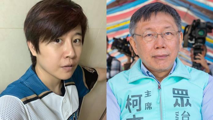 「卡神」楊蕙如、台北市長柯文哲。