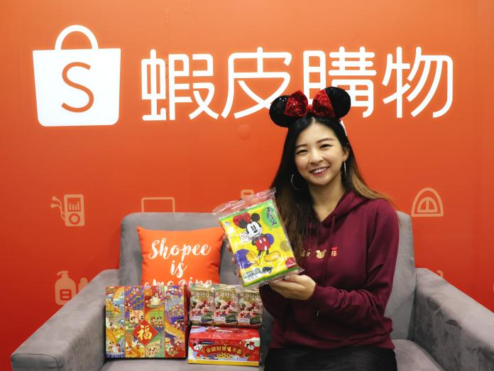 新聞照片1_蝦皮購物迎接農曆鼠年,攜手迪士尼合作打造新春限定「年貨節」