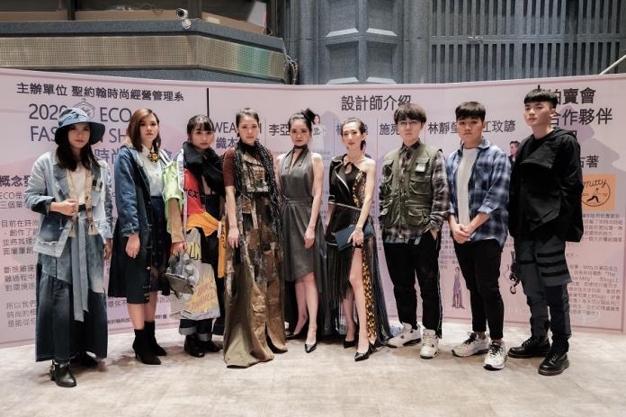 時尚也能很環保!科大打造超狂生態、節能時尚秀