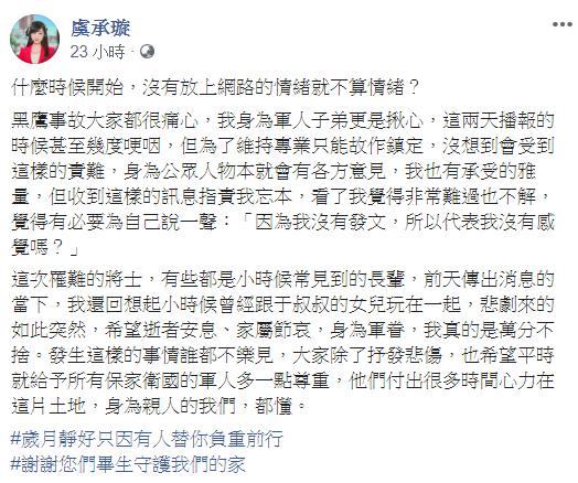 ▲虞思祖回應該名網友指責。(圖/臉書)
