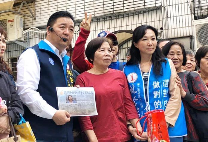 國民黨總統候選人韓國瑜的妻子李佳芬。( 圖 / 翻攝林金結臉書 )