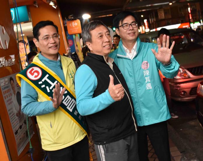 N2020010603江永昌與陳其邁