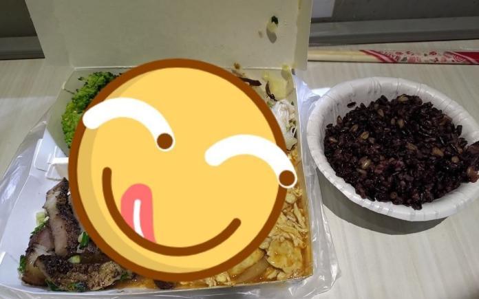 ▲女網友將在自助餐夾取的菜色照片貼出。(圖/翻攝爆怨公社)