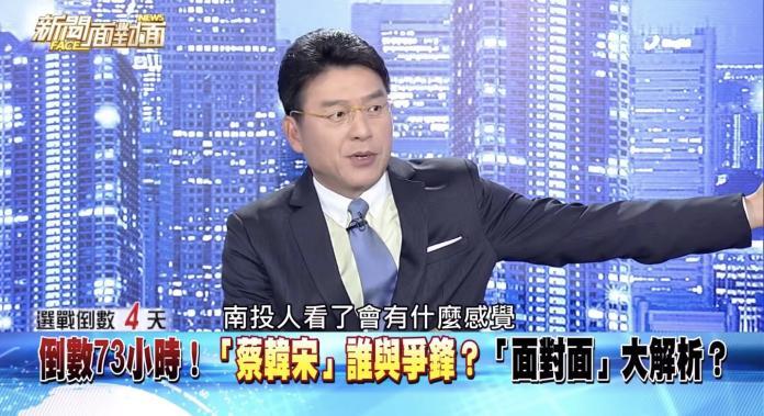 挨轟消費921 謝震武曝藍營「失分關鍵」:為何要這樣?