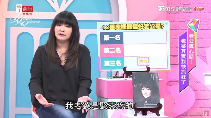 <br> ▲唐綺陽公布「12星座最佳好老公」TOP 3。(圖/YouTube)