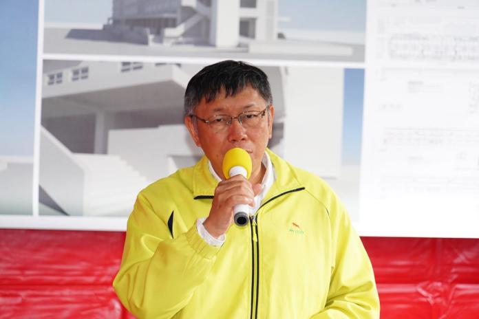▲台北市長柯文哲8日上午出席「劍潭整宅二期增設電梯工程簽約儀式」。(圖/台北市政府, 2020.1.8)