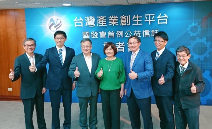 台灣產業創生平台成立 放眼「後天」全球競爭趨勢