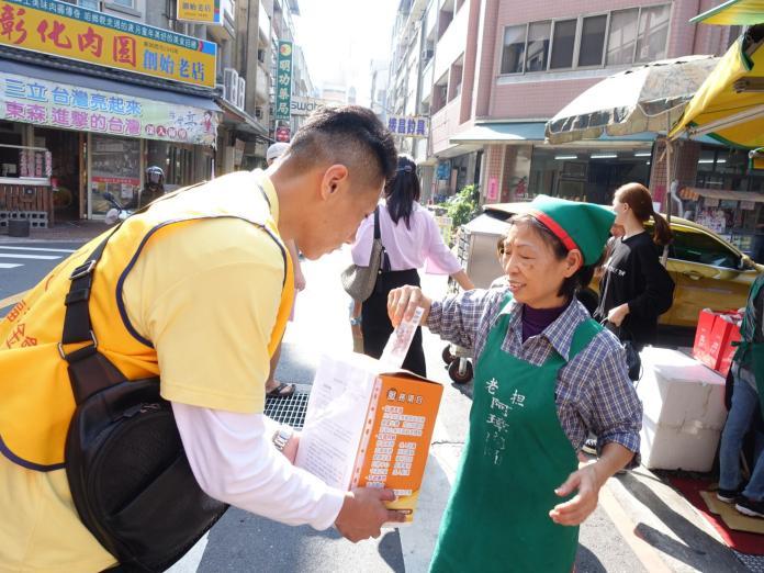 <br> ▲許多店家響應大學生與弘道的募款行動。(圖/記者陳雅芳攝,2020.01.08)