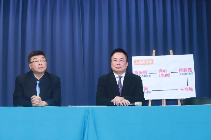 <br> 國民黨義務副祕書長蔡正元9日公布他與「假共諜」王立強的完整4分鐘視訊對話。(圖 / 記者葉政勳攝)