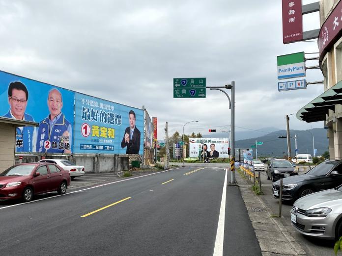 ▲宜蘭街頭候選人招牌林立。(圖/記者李清貴攝,2020.01.09)