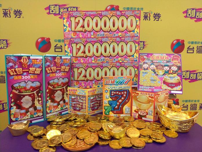 剛摸完黃金!瑞芳男挑別人剩下的彩券 幸運刮中200萬元