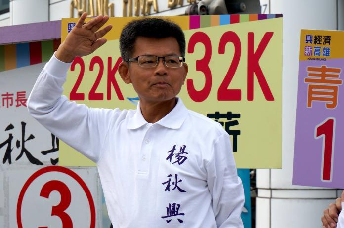 <b>楊秋興</b>表態總統票投蔡英文!狂列「5點」嗆韓國瑜