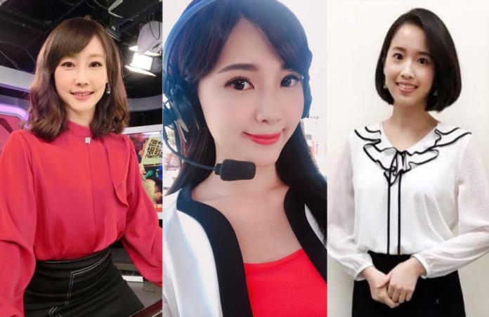 台灣人公認最「正」女主播? 觀眾答案秒出爐:超級有料
