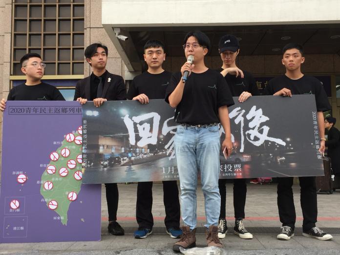 ▲台灣青年民主協會與台灣學生聯合會舉辦的「2020青年民主返鄉列車」,在今(10)日下午正式發車,預計全台有3300名青年學子參與。(圖/記者黃仁杰攝,2020.01.10)