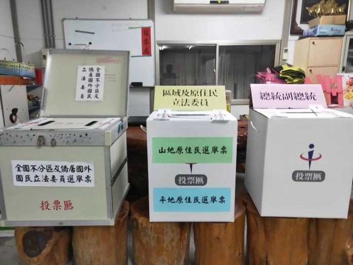 投票日 中市選委會提醒注意事項