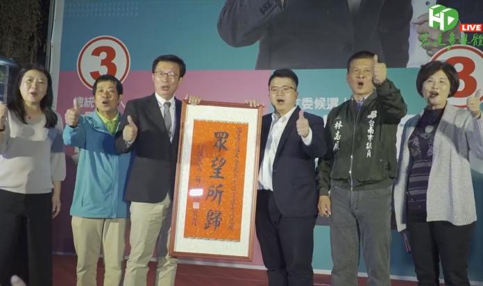 <b>郭國文</b>自行宣布連任立委 蘇貞昌送匾額賀「眾望所歸」