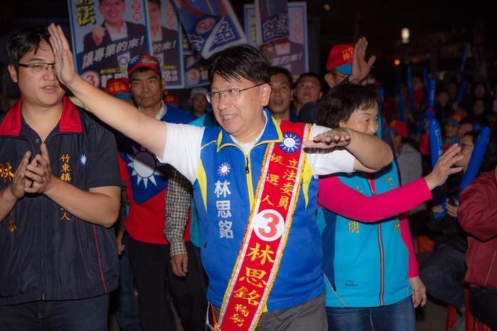 快訊/<b>林思銘</b>自行宣布當選新竹縣第二選區立委