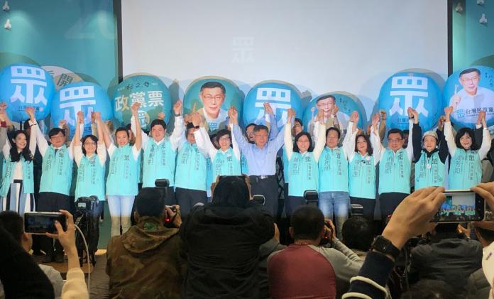 ▲台灣民眾黨拿下不分區立委5名席次,主席柯文哲發表談話。(圖/記者丁上程攝,