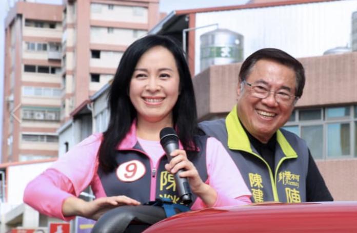 快訊/陳瑩自行宣布連任當選平地原住民立委