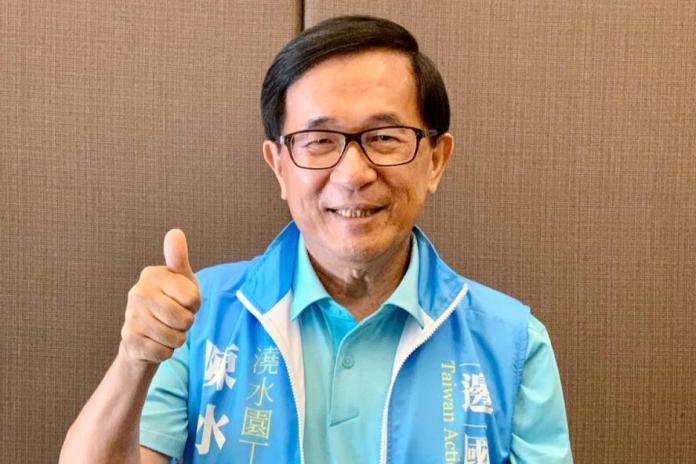 <b>一邊一國行動黨</b>沒過5% 陳水扁聲明「從此退出政壇」