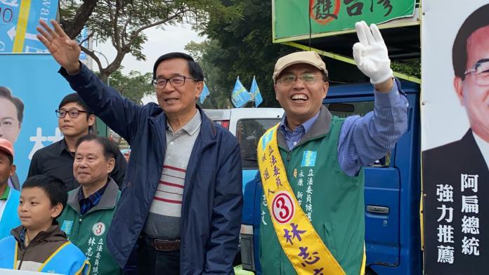 徹夜難眠!陳水扁宣布退出政壇 支持者不捨