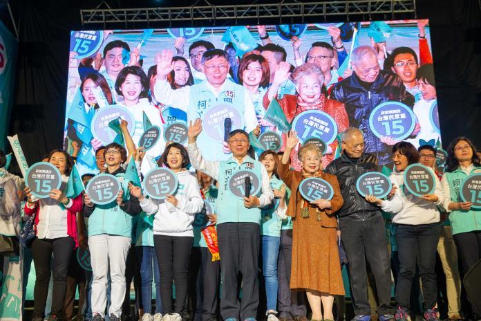 身兼台灣民眾黨主席的台北市長柯文哲,參與黨內選前之夜活動。