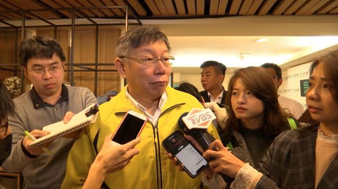民眾黨攪局害綠營立委落選 柯文哲:過半了還不滿足?
