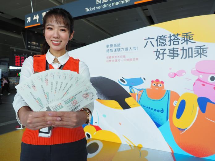 是你嗎?高鐵第<b>6億</b>名旅客將誕生 幸運兒獲無限搭乘年票