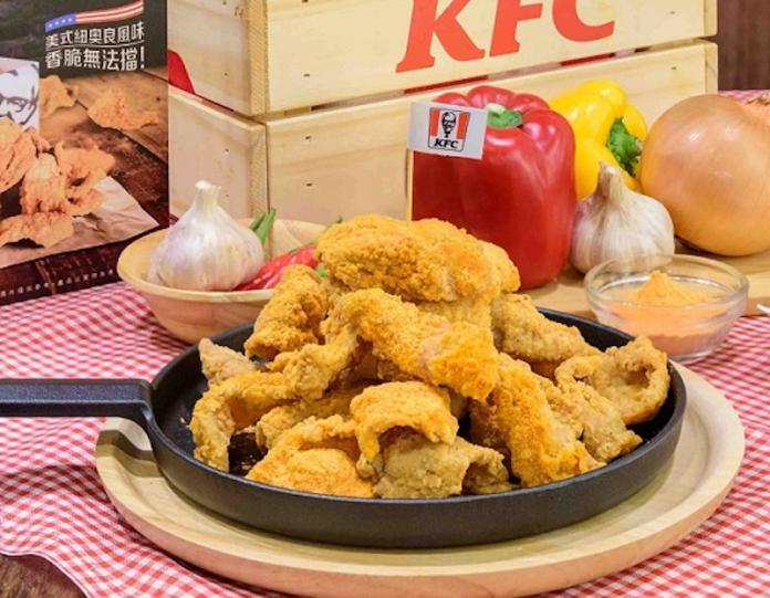 吃鹽酥雞必點!台味小吃炸雞皮現身速食店
