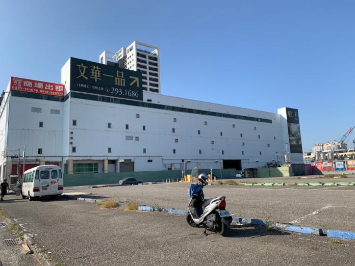 房市/選後台南買氣熱度升溫 安平大潤發舊店被國泰買下