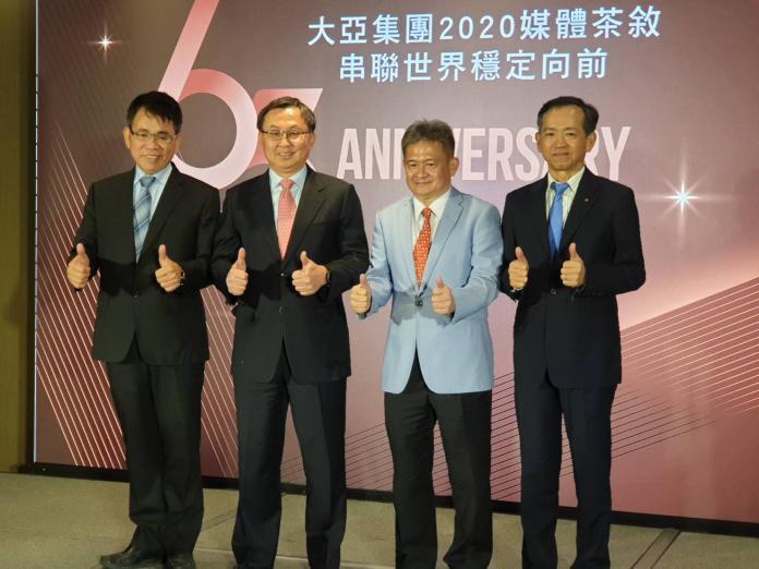 ▲大亞65周年持續深耕台灣,更宣告斥資百億元布局綠能商機。表示將從本業出發,多角化針對能源產生、傳輸、儲存到轉換四大面向進行布局。(圖/記者許家禎攝,2020.1.14)