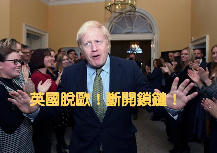 念力幫助<b>英國脫歐</b>「斷開鎖鏈」!超能力者應徵英首相顧問