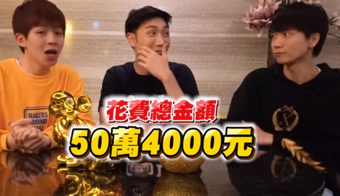 ▲黃氏兄弟與親友團集資 50 萬 4,000 元買刮刮樂。(圖/翻攝黃氏兄弟 Youtube )