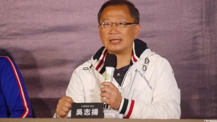 六搶一/中職與棒協宣布 中華隊總教練洪一中接任