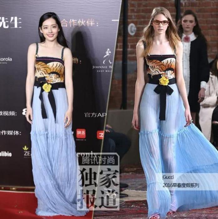 <br> ▲郭碧婷2015年在北京出席時尚活動的畫面。(圖/翻攝騰訊時尚)