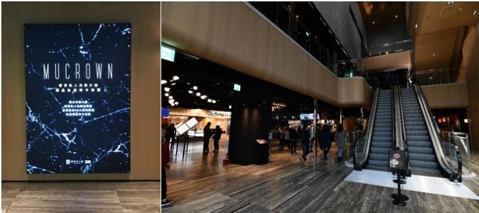 <br> ▲10樓至13樓的頂級影城MUVIE CINEMAS,讓影音視聽感受,更加極致奢華。(圖/林柏年攝)