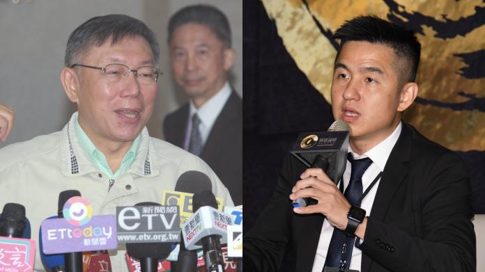 台北市長柯文哲、前外交官劉仕傑。