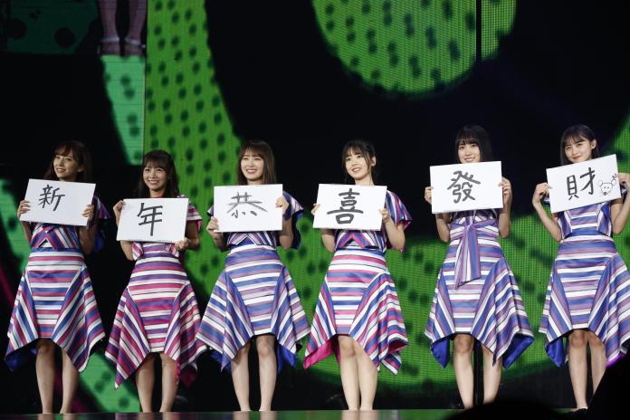 <b>乃木坂46</b>秀中文「是在哈囉?」 9000人吼翻天