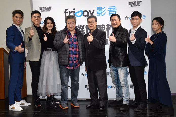 ▲《國際橋牌社》是台灣首部政治劇。(圖/記者林柏年攝)