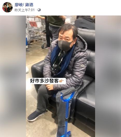 <br> ▲廖錦德捉弄老爸廖峻。(圖/臉書)