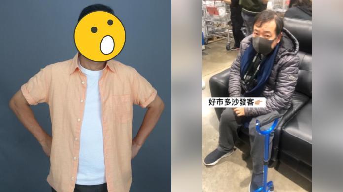 ▲資深男藝人成「好市多沙發客」被PO上爆料公社。(圖/臉書)