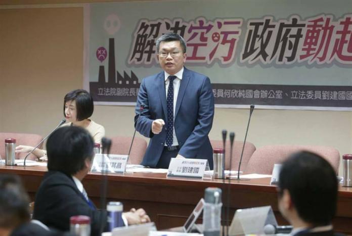 蔡其昌嚴厲呼籲中市府 還要繼續阻止燃氣機組?
