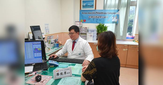 產後尿失禁嚴重影響生活品質 微創手術解決漏尿危機