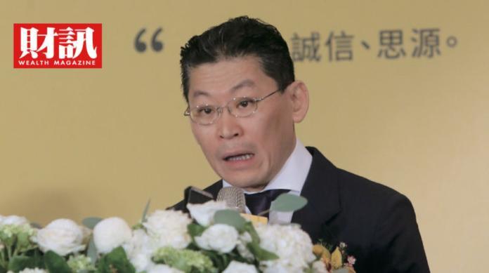 ▲宏泰林鴻南透過林堉璘基金會進行多角化投資。(圖/財訊雙周刊提供)